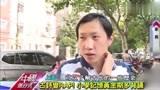 台湾节目:大陆小学生太厉害,可以读20篇古文,台湾却在减少