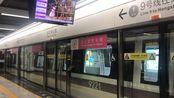 深圳地铁9号线922号车深圳湾公园出站