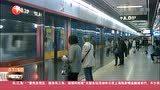 """广州:女生""""哥特妆""""坐地铁 被要求卸妆进站 广州地铁:安检员处理生硬 但并未拒绝其进站乘车"""