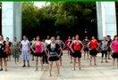 湖南省邵阳市长青拉丁健身队第一套拉丁健身操