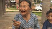 70岁老奶奶爱上了嚼槟榔,槟榔有啥魅力?居然让人欲罢不能