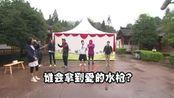 明星家族的2天1夜20141005爱的水枪 安宰贤为李菲儿自?