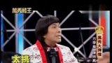 万秀猪王2013看点-20130914-万秀大排档