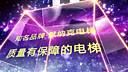 江苏南京市贾汪区默纳克家用别墅电梯尺寸价格