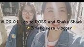 VLOG 01| 练听力视频 | 第一次和tracy小姐姐出去逛| LA downtown | go to ross and shake shack