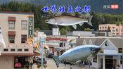 美加西部45天自驾旅游(十)阿拉斯加凯奇坎,温哥华加拿大广场