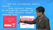 2021年河南财经政法大学802西方经济学网授精讲班