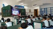 20190909 潍坊高新区(上海)新纪元学校 程亚娜 教学评鉴