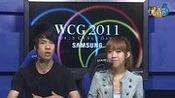 三星wcg韩国总决赛穿越火线项目4进2