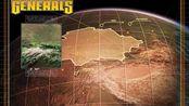《命令与征服:将军》原版全球解放军GLA第三关废弃关卡过场动画(无地名,单位名,提要)