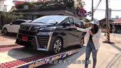 新款丰田埃尔法上市,坐在车内后,才决定要买了