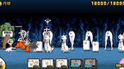世界三月球-全基础角色带走嗡嗡(猫咪大战争)