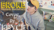 【Broke】 Cover By Ebyce 曺翰洁-原唱:Samm Henshaw