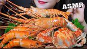 【玲玲小姐姐】助眠海鲜水煮盘(龙虾、红蟹、淡水虾)吃得香| LINH-助眠(2020年3月5日19时47分)
