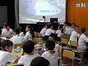 视频: 经典名师 -中学应该教什么    福建省小学思品与社会优质课评比暨观摩_1