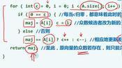 清华大学邓俊辉主讲数据结构与算法:12b1.5,算法实现