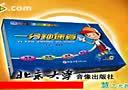 2014天津市河西区小学数学寒假辅导班招生