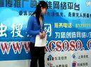 视频: 方主管介绍昆网联盟商家
