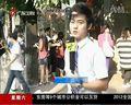 视频: 2012全国高等教育自考今天举行[午间新闻]