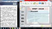 2019年9月二级MS-Office演示文稿:第22讲,ppt-22