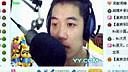 mc暴徒喊麦-www.yydj520.com