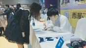 cv糖醋排骨2019年4月5日重庆线下签售部分视频