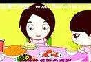 梅州flash广告动画制作公司 公益广告片 动漫设计制作