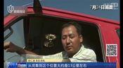 湖北孝感:军地联合紧急封堵府河溃口