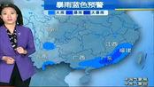 中央台6月24-26日全国天气预报:北方干热晴晒,南方大到暴雨凉爽