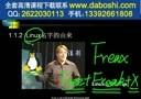 多用户操作系统 视频教程 全套到www.daboshi.com 吉林大学