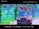 20风行菏泽影视广告制作公司传媒视频电视宣传企业展会招标产品片拍摄形象专题.flv