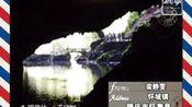 广东最美明信片(肇庆怀集县怀城镇)—在线播放—优酷网,视频高清在线观看