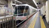 【軌道展望】近畿日本鉄道特急櫻花線(大阪阿部野橋→吉野)26000系電車 2020.1.1