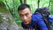 徒步荒野:穿越秦岭,第二部分