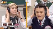 【认哥】twice多贤×JYP朴振荣,振荣啊在女孩子面前你哪里像个老板,hhhh