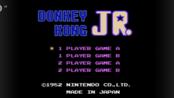 【游戏记录】【FAMILY COMPUTER】02《大金刚Jr.》