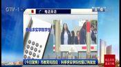 [今日-青岛]市教育局回应:叫停求实学院校服订购发放 规范全市民办高校管理