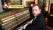 """【百年卡通音乐发展史】""""莫得感情""""钢琴手Vinheteiro又有新作了,这次为大家带来的是从1928到2020年间的卡通/动漫配乐发展史"""