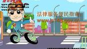 上海司法局 贵阳三维动画公司 三维动画制作公司-翼虎动漫