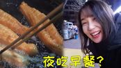 晚上卖早点这么赚?徐州20年老店每天卖800碗汤和1500根油条