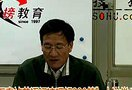 [大家网]石春祯考研英语阅读理解220篇大讲堂(35)Text15-5[www.topsage.com]