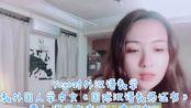 Yoyo对外汉语汉办国际中文教师资格证考试报名、查成绩、领证书操作方法 必看干货!