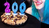 【mystic saurus】超级糖果和巧克力慕斯蛋糕200K亚轻松饮食[V](2020年1月23日3时0分)