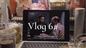 【Vlog】06# 略无聊// 在宿舍外卖-肉肉拌饭-杨国福麻辣烫-红烩芝士焗饭-肉肉拌饭//muji小零食-保温杯-香薰机