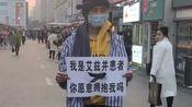 如果你在街上遇到这样的艾滋病患者,你会选择上去拥抱他吗?