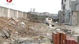 蚌埠工地发现15枚侵华日军遗留炸弹[新安夜空]