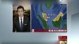 马航最新消息吉隆坡警方搜查飞行员住所 马军方或有隐瞒