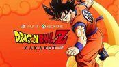 【更新中】龙珠Z:卡卡罗特(DRAGON BALL Z KAKAROT)试玩