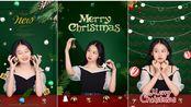 #制作一张超可爱的圣诞节日照