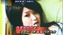 【搞笑】(www.55ds.com窝窝网)瑶瑶15岁情爱短片外泄